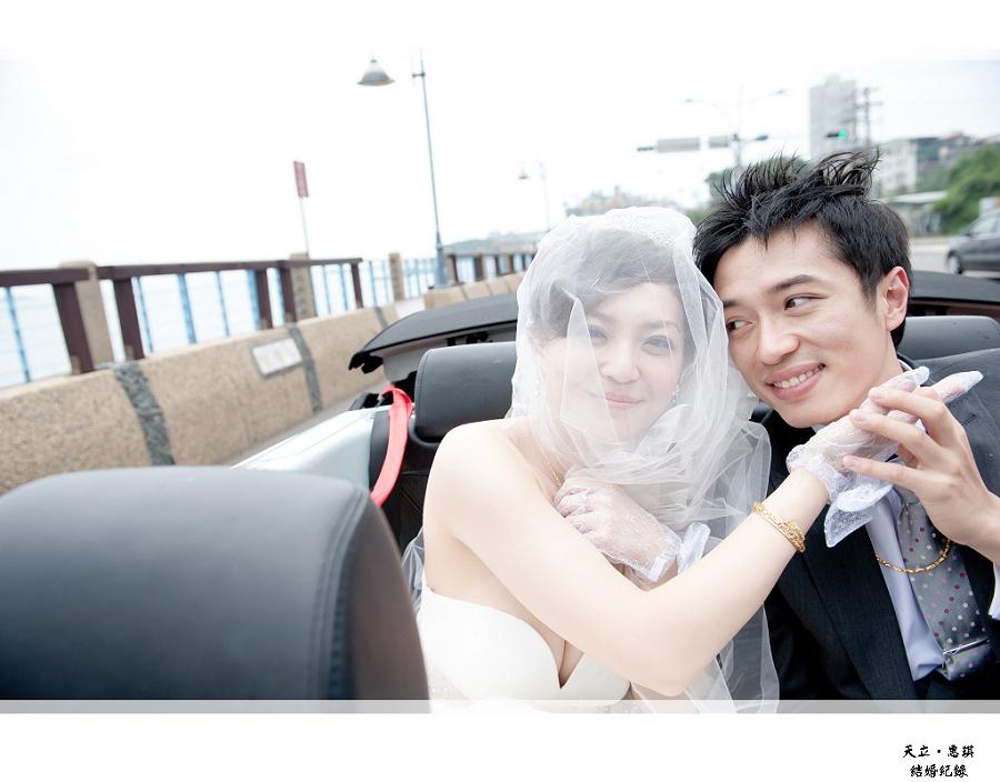 天立&惠琪_127