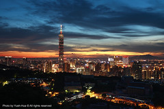 Taipei City at Night, Taiwan  Jun. 6, 2011 (*Yueh-Hua 2013) Tags: camera sunset building tower architecture night skyscraper canon buildings eos fine taiwan 101  5d taipei taipei101 dslr         101    canoneos5d    horizontalphotograph  l canonef1635mmf28liiusm  taipei101skyscraper taipei101internationalfinancialcenter tigerpeak   2011june