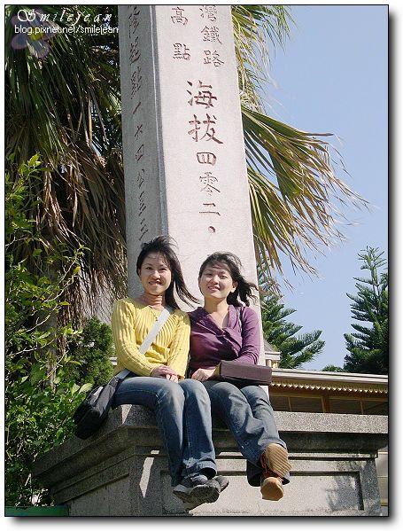 泰安溫泉38