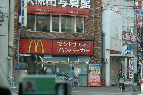 Kyoto McDonalds
