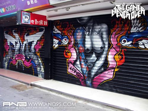 ANO graffiti tattoo street