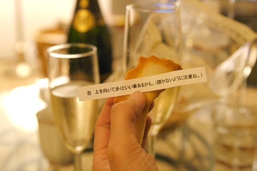 Count Down Party - Fortune Cookie