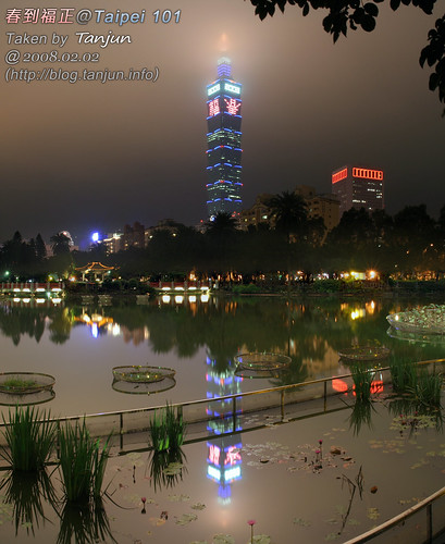 春到福正@Taipei 101