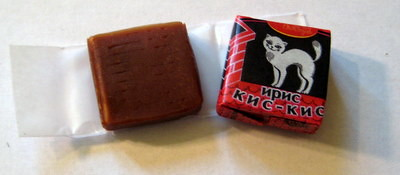 Russian Candy - Red October's Iris Kis-Kis