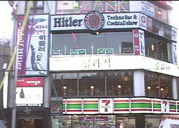 Hitler en Argentina