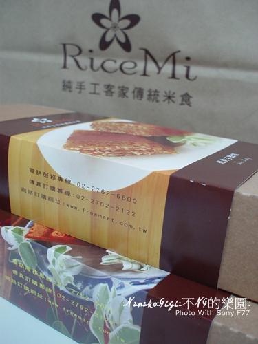ricemi米食