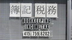 Bookkeeping Income Tax
