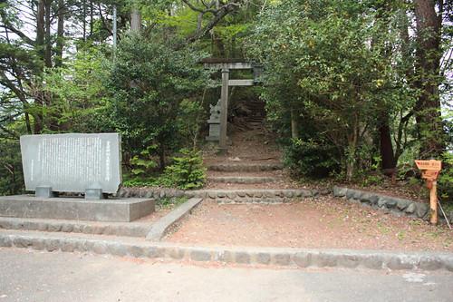 奥多摩愛宕神社