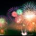 Año nuevo vida nueva