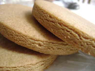 Bread Basket Bakery gingerbread cookies