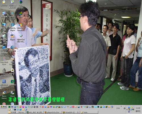 李遠哲的學術成就及臺灣關懷
