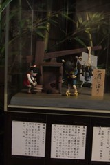 Kitaro and Nekomusume pressing sake