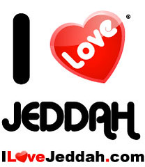 I Love Jeddah Logo (English version) (ILoveJeddah) Tags: city saudi arabia jeddah jiddah ilovejeddah