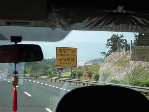 CHINA 5922