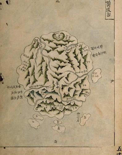 1736 ~ 1767 - Yeojido - Ulleungdo Full