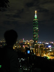 20th-Dec-07-P10 (Jessica Ghost Writer) Tags: taiwan 101 taipei nightview mtelephant