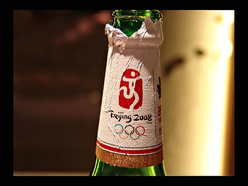 北京 Beijing  -  青岛啤酒 Tsingtao Beer