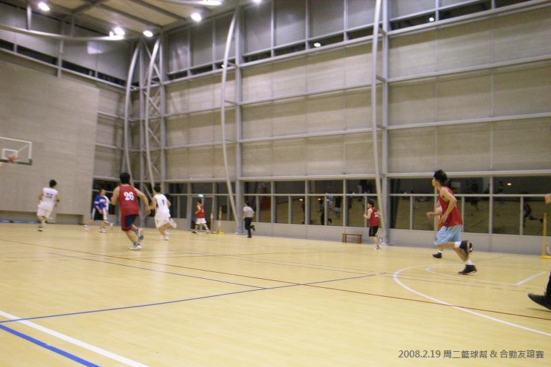 20080202_周二籃球幫&合勤友誼賽