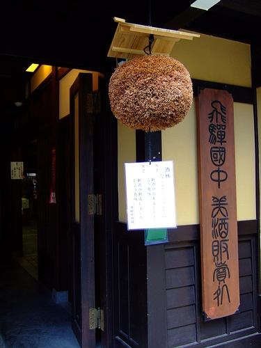 sakabayashi1