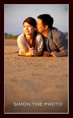 the hottest day this year<br>e-session of carmen and philip 5