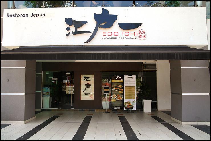 edo-ichi
