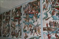 2007國旅卡DAY1(獅頭山)044