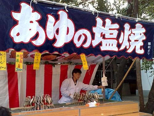 A Yatai Selling Ayu Shioyaki