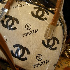Yongtai - copy of Chanel (Chinese Copies) Tags: china sign fun funny joke pirates chinese bad fake pirate illegal faux mistake chinglish typo chanel brand copy cheat pirated counterfeit knockoff marque copie