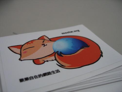 Foxmosa 貼紙