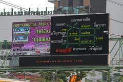 Krungthep11 042 (jo.sau) Tags: thailand asia bangkok siam thep krungthep krung