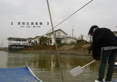 台南─欖人民宿