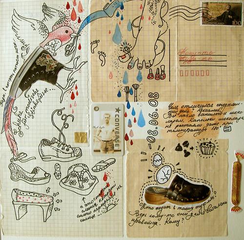 Sketchbook, 2008
