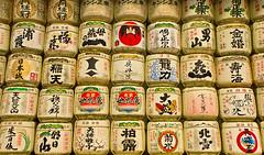Sake Barrels for Consecration at Meiji Jingu