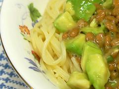 アボカドと納豆のスパゲティ3