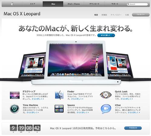 Mac OS X Lwopard_2