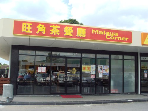 Malaya Corner