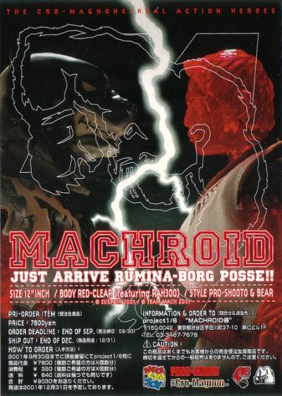 machroid2 400x562