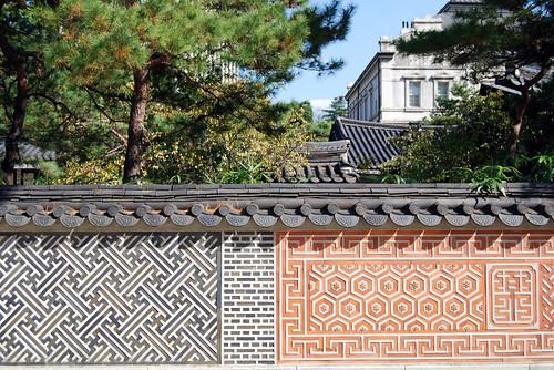 Wall, Unhyeongung Palace