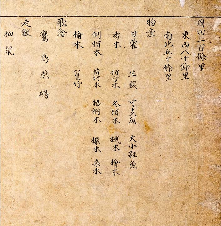 Paldo Yeojido - Gangwondo - Ulleungdo - Details