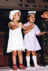 EunA_photo_019 (Henrykim.kr) Tags: korea 1999 wonju