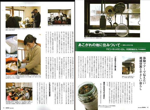 KURApage1-2.jpg