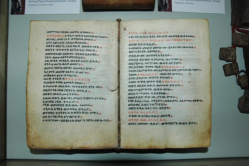 Bible in unknow language