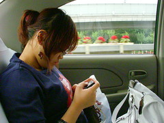 BEIJING 367 (Cashiya) Tags: beautiful beijing days few romantic unexpected 2007 bejing a october7through9