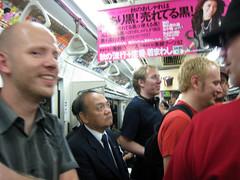 2007_09_24-29-digra-japan 503 (mimmi) Tags: subway tokyo jesperjuul digra digra2007