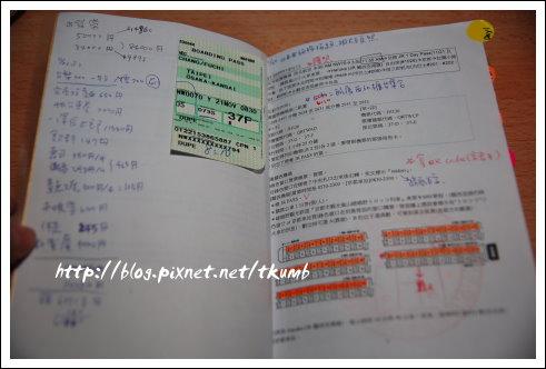 手冊補充 (1)