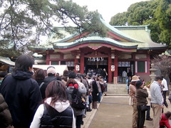Shinagawa Temple