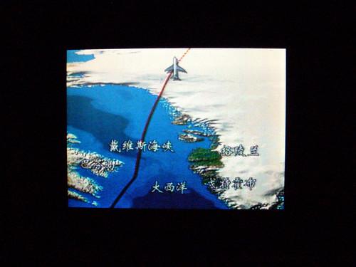 CHINA 5195