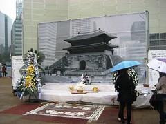 Memorial for Sungyemun