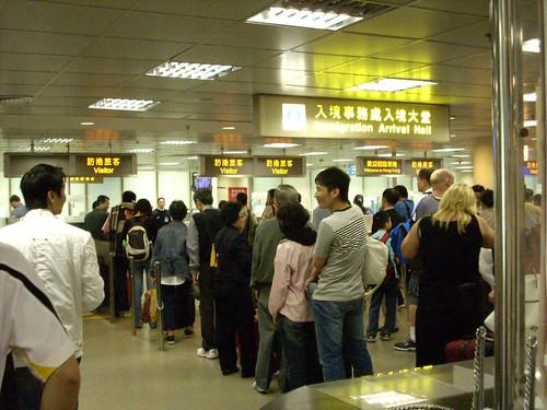 HONG KONG 6369
