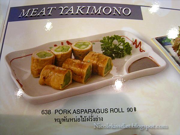 pork asparagus roll